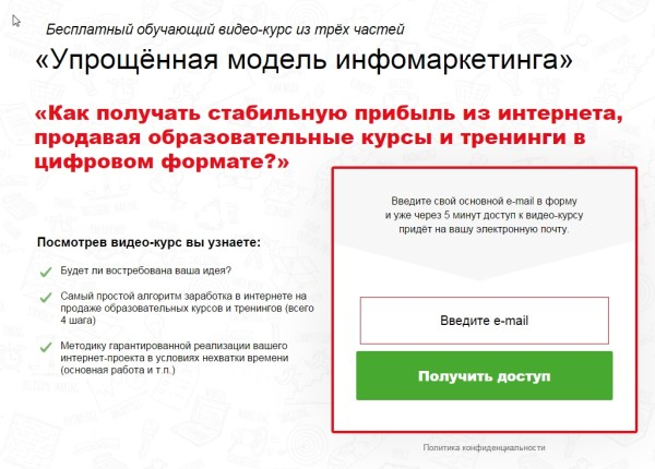 Пример лэндинга Азамата Ушанова
