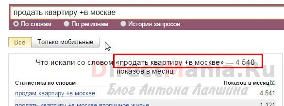 06_operatoru-yandex-direct